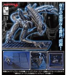 Aliens: Alien Warrior Drone 1/10 Scale PVC Statue ARTFXJ