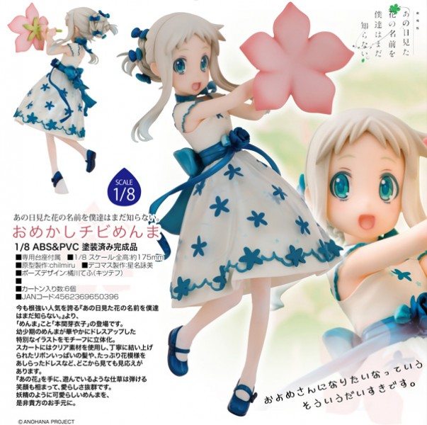 Ano Hana Dress Up Chibi Menma 1 8 Scale PVC Statue