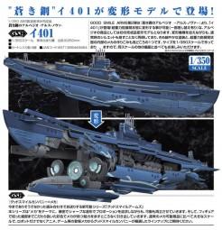 Arpeggio of Blue Steel: Ars Nova - GSA I-401 1/350 Scale ABS Model