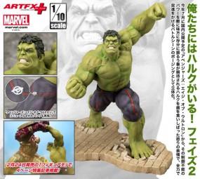 Avengers Age of Ultron: Hulk 1/10 ARTFX+ Statue