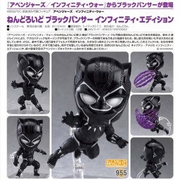 Avengers: Infinity War - Nendoroid Black Panther Infinity Edition