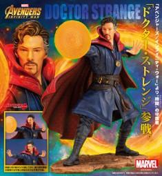 Avengers Infinity War: Dr. Strange 1/10 ARTFX+ Statue