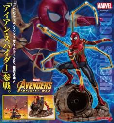 Avengers Infinity War: Iron Spider 1/10 ARTFX+ Statue