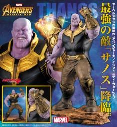 Avengers Infinity War: Thanos 1/10 ARTFX+ Statue
