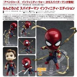 Avengers: Infinity War: Nendoroid Spider-Man - Infinity Edition