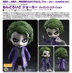Batman The Dark Knight: Nendoroid Joker Villain's Edition