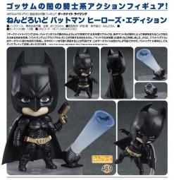 Batman The Dark Knight Rises: Nendoroid Batman Hero´s Edition