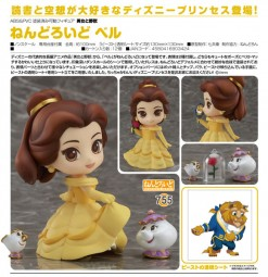 Beauty and the Beast: Belle - Nendoroid