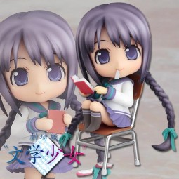 Bungaku Shoujo: Nendoroid Tooko Amano