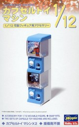 Capsule Toy Machine 1/12 Model-Kit