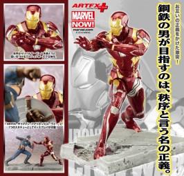 Captain America Civil War: Iron Man Mark 46 1/10 ARTFX+ Statue