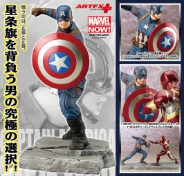 Captain America Civil War: Captain America 1/10 ARTFX+ Statue