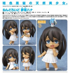 Captain Earth: Hana Mutou - Nendoroid