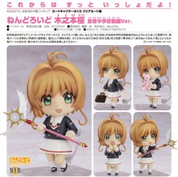 Cardcaptor Sakura: Nendoroid Sakura Tomoeda Junior High Uniform Ver.