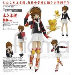 Cardcaptor Sakura: Sakura Kinomoto School Uniform Ver - Figma