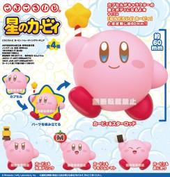 Kirby Corocoroid Sammelfiguren Sortiment 6pcs