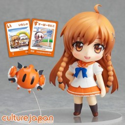 Culture Japan: Mirai Suenaga - Nendoroid