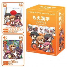 Culture Japan: Moekanji Lernkarten