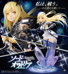 Is It Wrong to Try to Pick Up Girls in a Dungeon? - Sword Oratoria: Ais Wallenstein 1/7 Scale PVC St