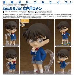 Detective Conan: Edogawa Conan - Nendoroid