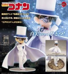 Detective Conan: ARTFX-J Conan Edogawa non Scale PVC Statue
