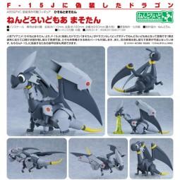 Dragon Pilot: Nendoroid Hisone and Masotan