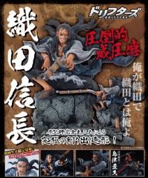 Drifters: Nobunaga Oda non Scale PVC Statue