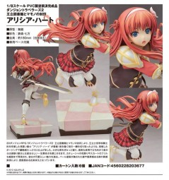 To Heart 2 Dungeon Travelers: Alisia Heart 1/8 Scale PVC Statue