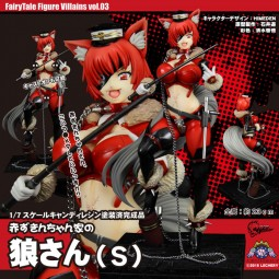 Fairy Tale Villains Vol. 3: Wolf of Little Red Riding Hood`s (S) 1/7 Scale Resin Statue
