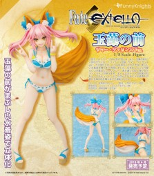 Fate/EXTELLA The Umbral Star: Tamamo no Mae Summer Vacation Ver. 1/8 Scale PVC Statue