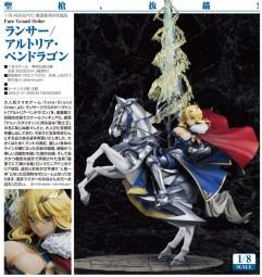Fate/Grand Order: Lancer/Altria Pendragon 1/8 Scale PVC Statue
