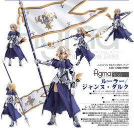 Fate/Grand Order: Ruler/Jeanne d'Arc - Figma