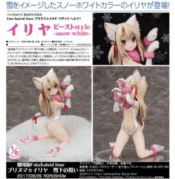 Fate/kaleid liner: Prisma Illya Oath Under Snow: Illya Beast Style Snow White 1/8 Scale