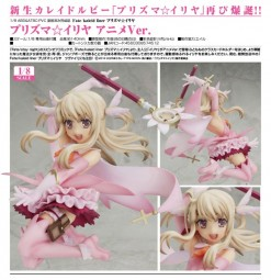 Fate/kaleid liner: Prisma Illya Anime Ver. 1/8 Scale