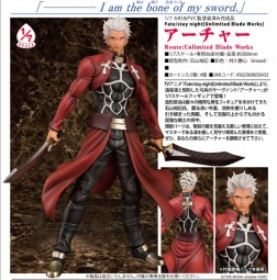 Fate/stay night: Unlimited Blade Works Archer Route 1/7 PVC Statue