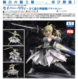 Fate/stay night: Saber Lily - Distant Avalon - 1/7 Scale PVC Statue