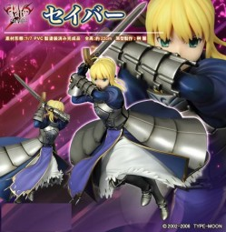 Fate/stay night: Saber 1/7 Scale PVC Statue