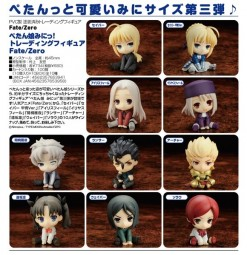 Fate/Zero: Petanko Mini 1 Box (10pcs)