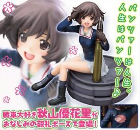 Girls und Panzer: Yukari Akiyama 1/8 Scale PVC Statue