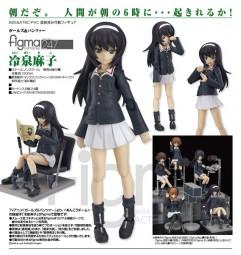 Girls und Panzer: Mako Reizei - Figma