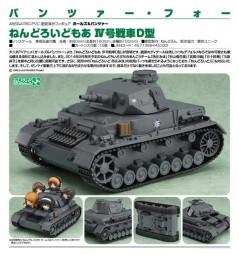 Girls und Panzer: Nendoroid More Fahrzeug Panzer IV Ausf. D
