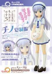Is the Order a Rabbit?: Chino Summer School Uniform 1/7 PVC Statue