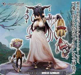Granblue Fantasy: Danua 1/8 Scale PVC Statue