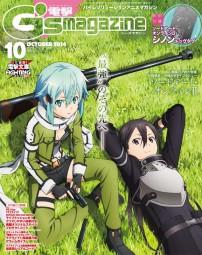 Dengeki G's Magazine 10/2014