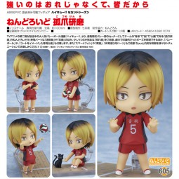 Haikyu!! Second Season: Kenma Kozume - Nendoroid