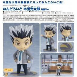 Haiku!! Second Season: Kotaro Bokuto Uniform Ver. - Nendoroid