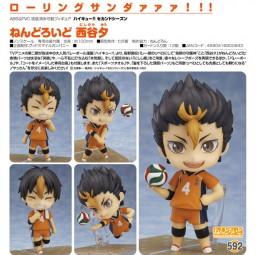 Haikyu!! Second Season: Yu Nishinoya - Nendoroid