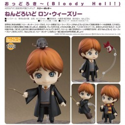 Harry Potter: Nendoroid Ron Weasley - Exclusive