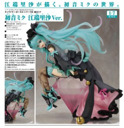 Vocaloid 2: Miku Hatsune Risa Ebata Ver. 1/7 Scale PVC Statue