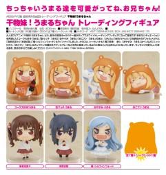 Himouto! Umaru-chan: Mini-Figuren 1 Box (8pcs)